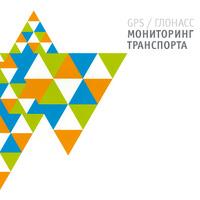 Дизайн каталога продукции компании «КГК»