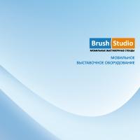 Brush-studio: обложка буклета