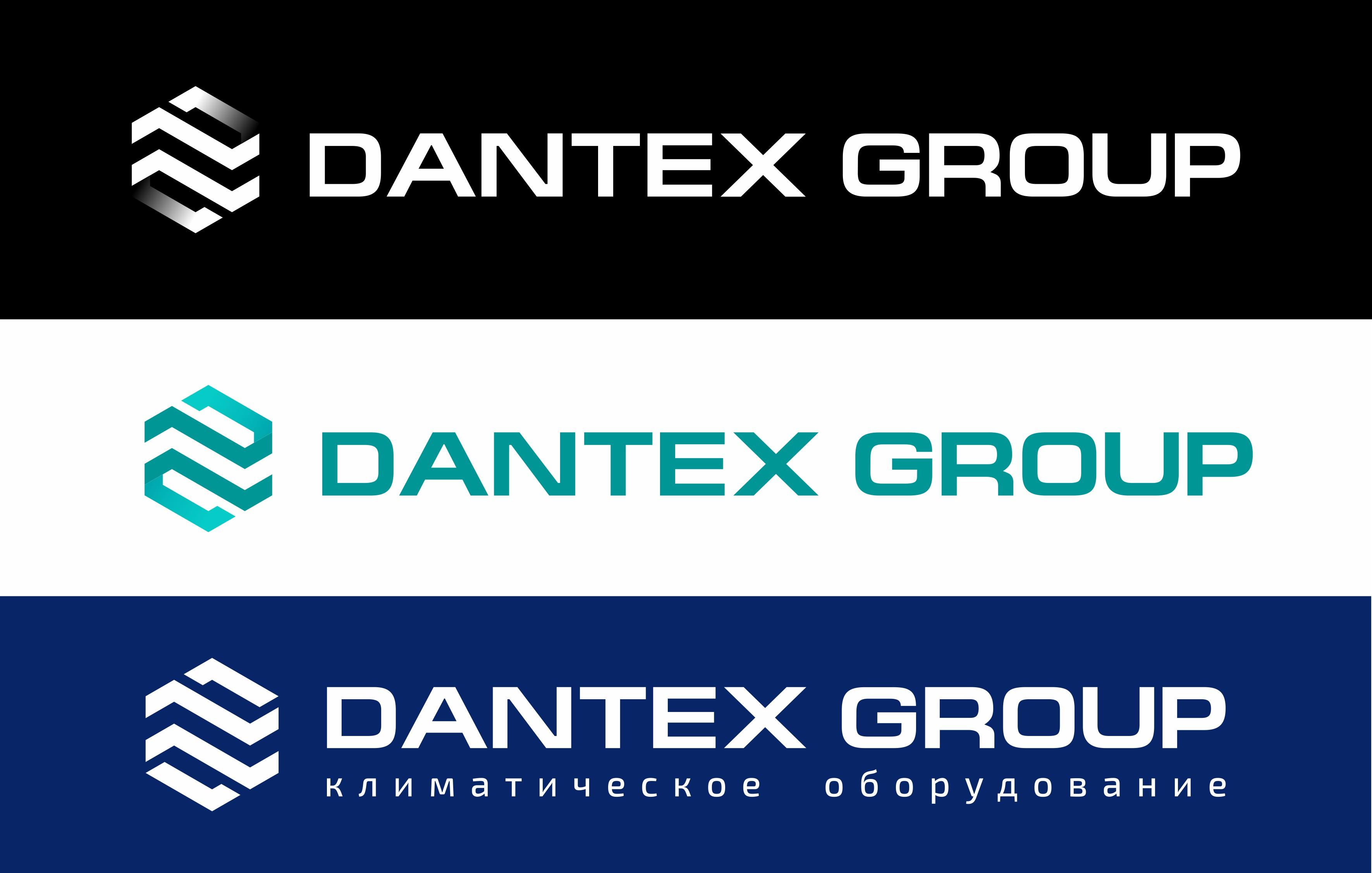 Конкурс на разработку логотипа для компании Dantex Group  фото f_7985bffe70a41d7c.jpg