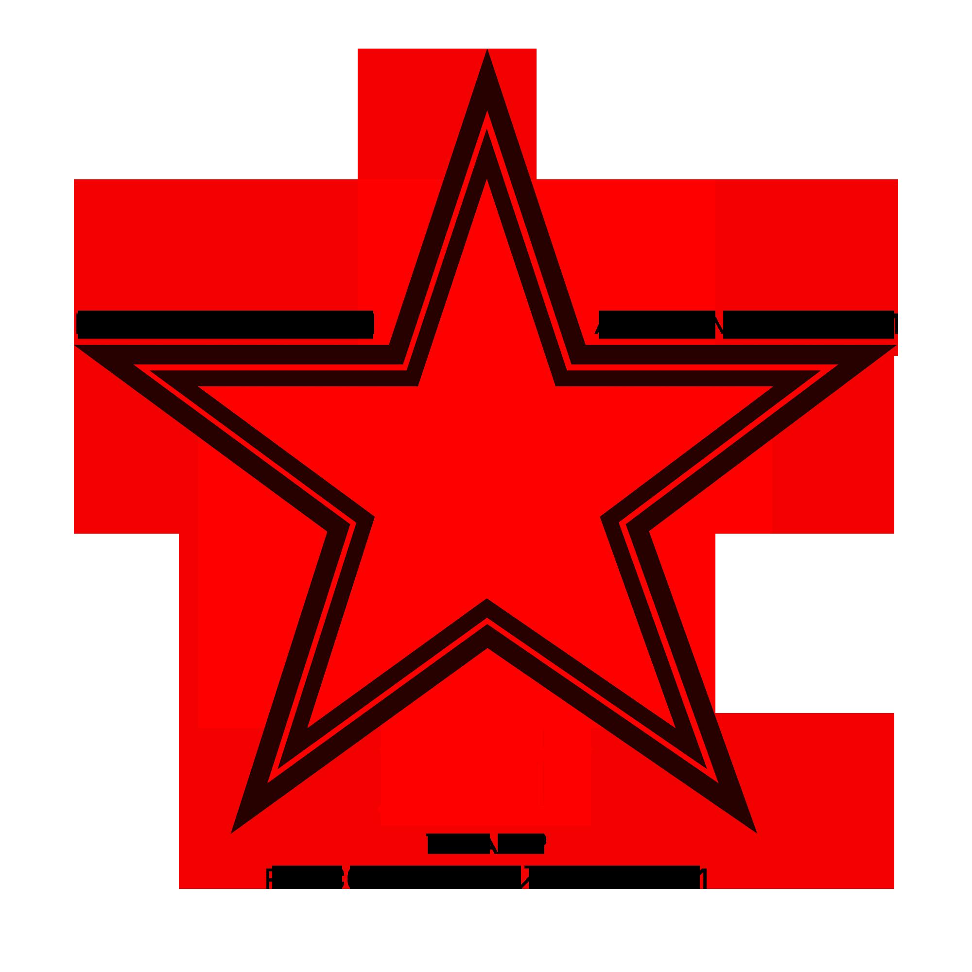 Разработка логотипа для Театра Российской Армии фото f_90558836b2c9f556.png