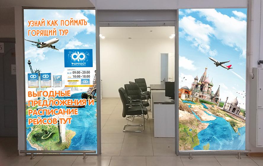 Дизайн двух плакатов фото f_7325a089e42e44be.jpg