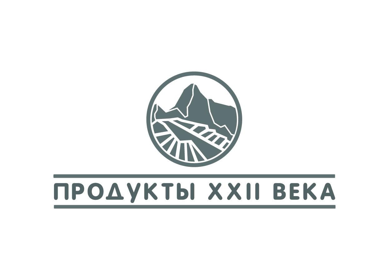 """лого """"продукты 22 века"""""""