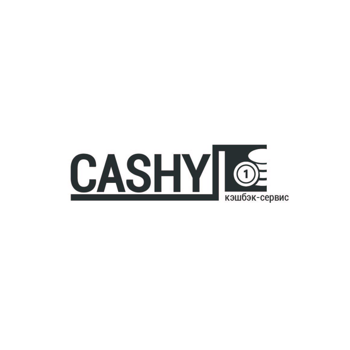 """лого по кэшбеку """"cashy"""""""