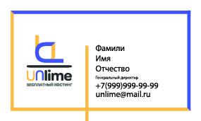 Разработка логотипа и фирменного стиля фото f_0375946132e0b6a5.jpg