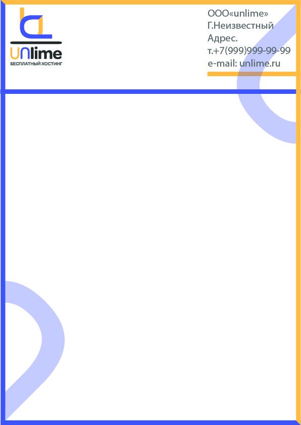Разработка логотипа и фирменного стиля фото f_24559461331eb2ec.jpg