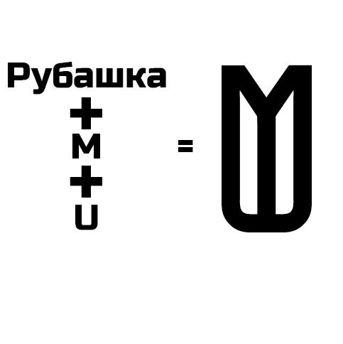 """Логотип интернет магазина """"Модный UPGRADE"""" фото f_3415944dc1922487.png"""