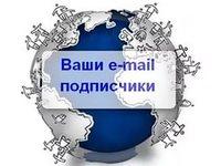 Сбор базы 50 контактов и отправка кп