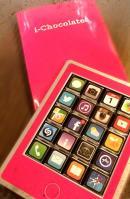 Компания «I Chocolates»