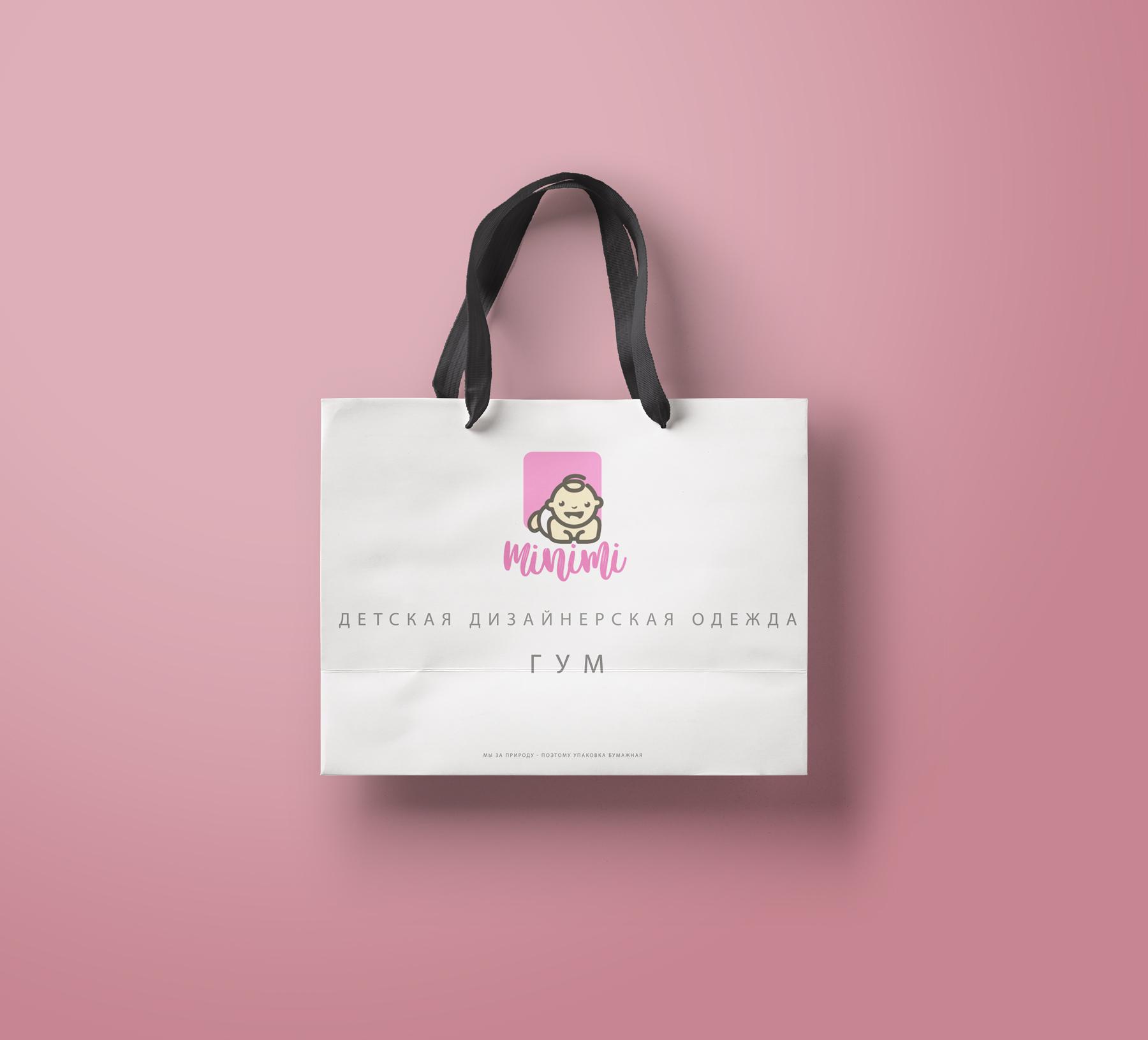 Цель: Разработать логотип детской дизайнерской одежды Мinimi фото f_2285b2521a77ca8e.jpg