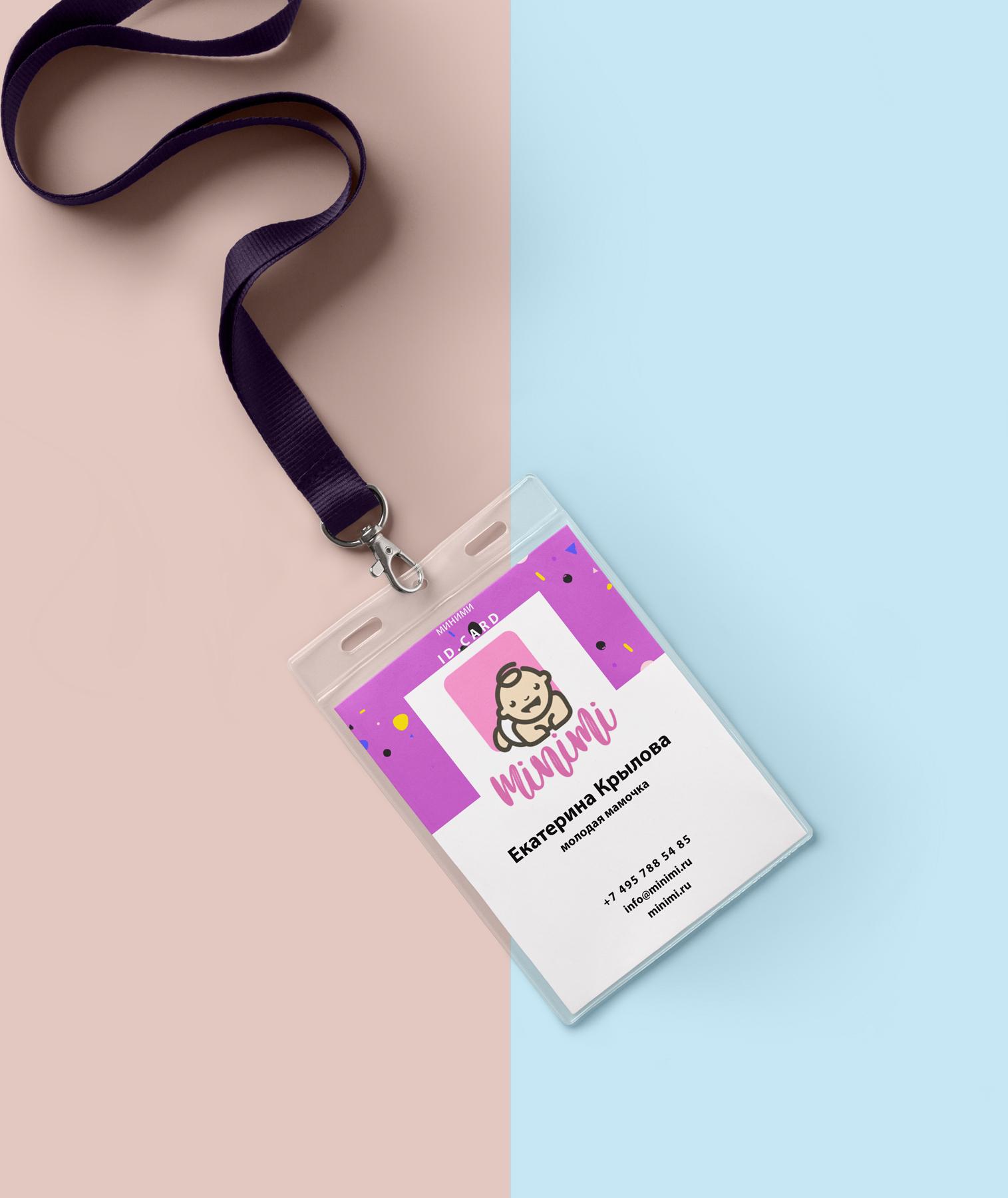 Цель: Разработать логотип детской дизайнерской одежды Мinimi фото f_3885b2521aacb9e4.jpg