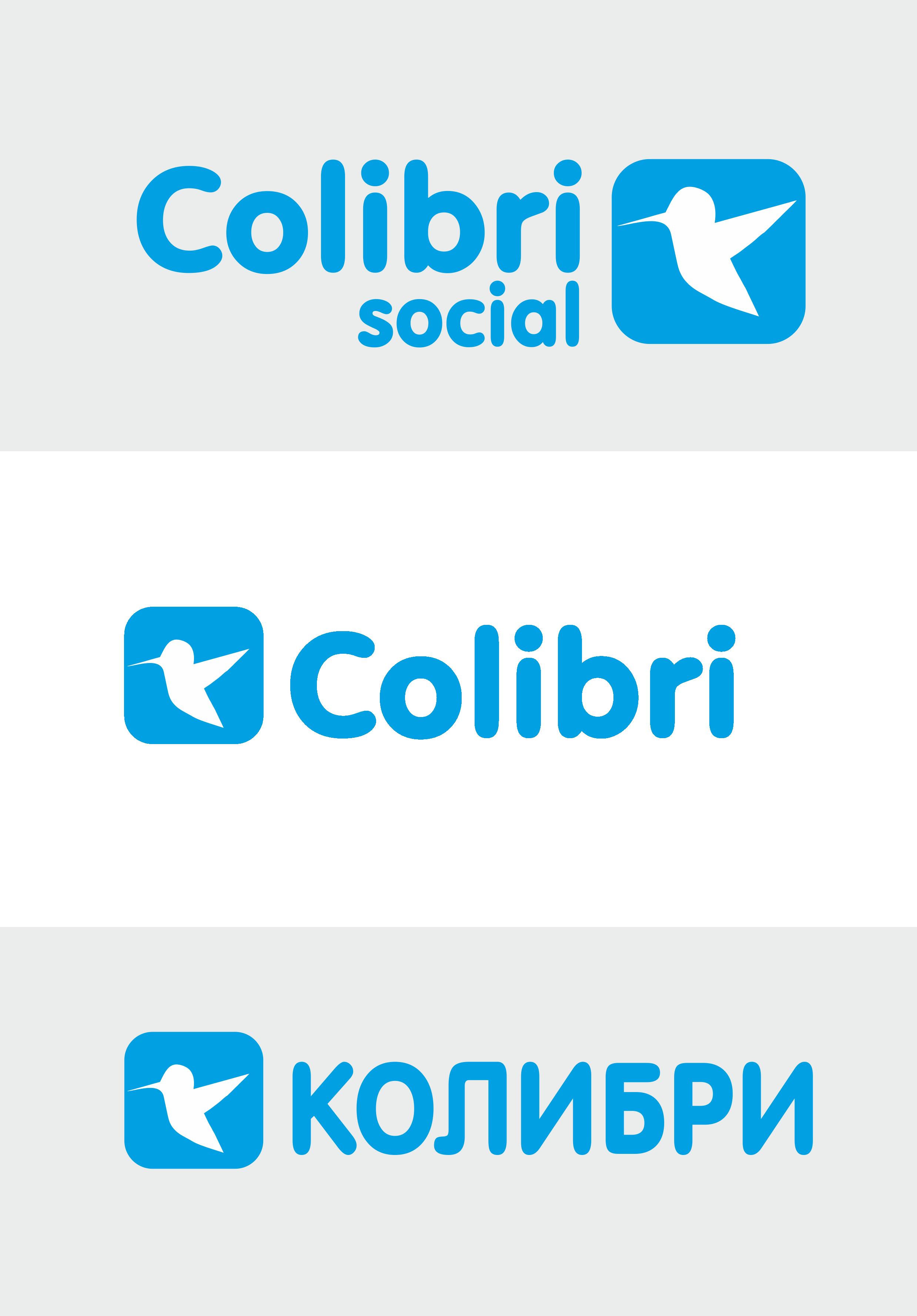Дизайнер, разработка логотипа компании фото f_634558081fb78af9.png