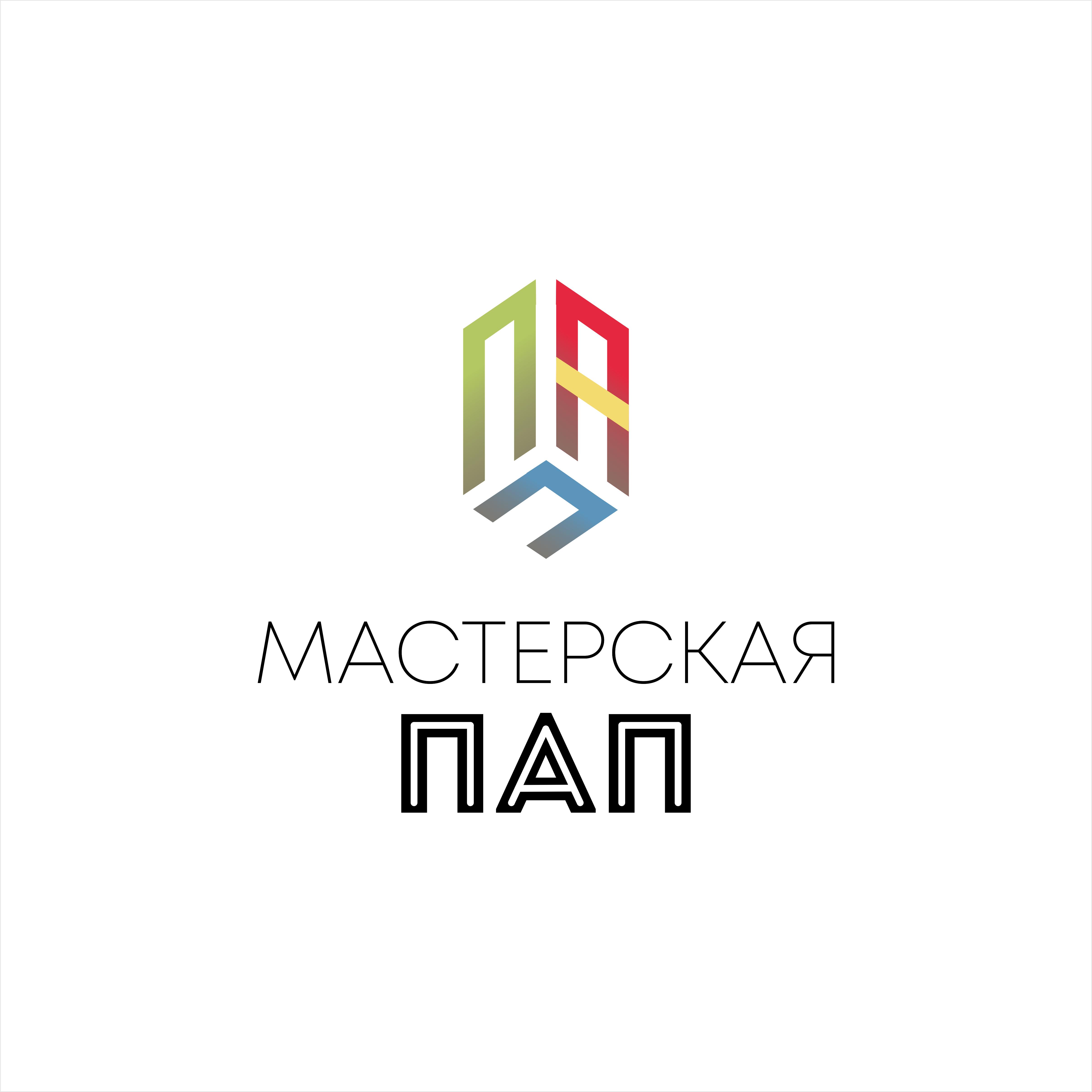 Разработка логотипа  фото f_0555aa6e58da62bf.png