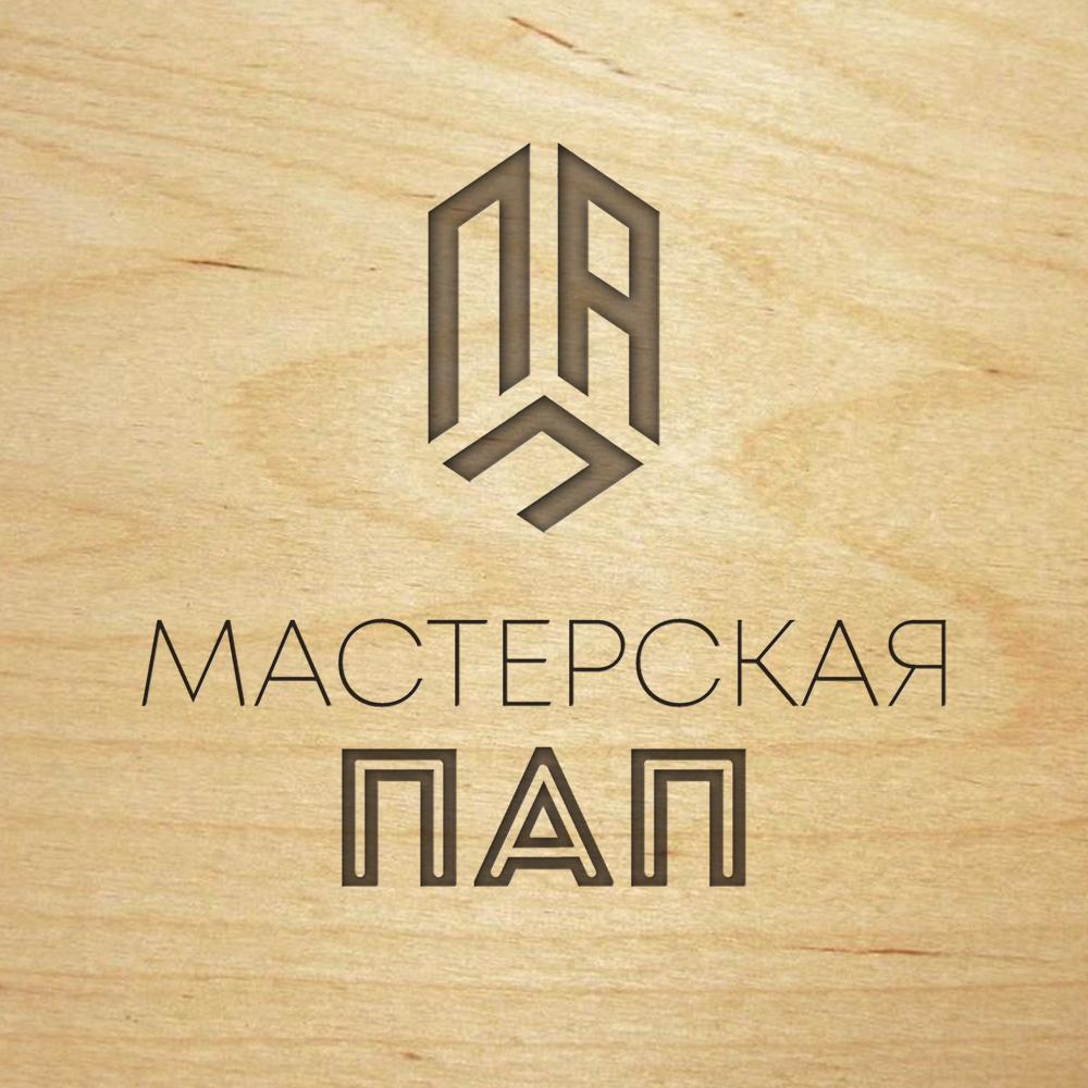 Разработка логотипа  фото f_0715aa798e50763d.png