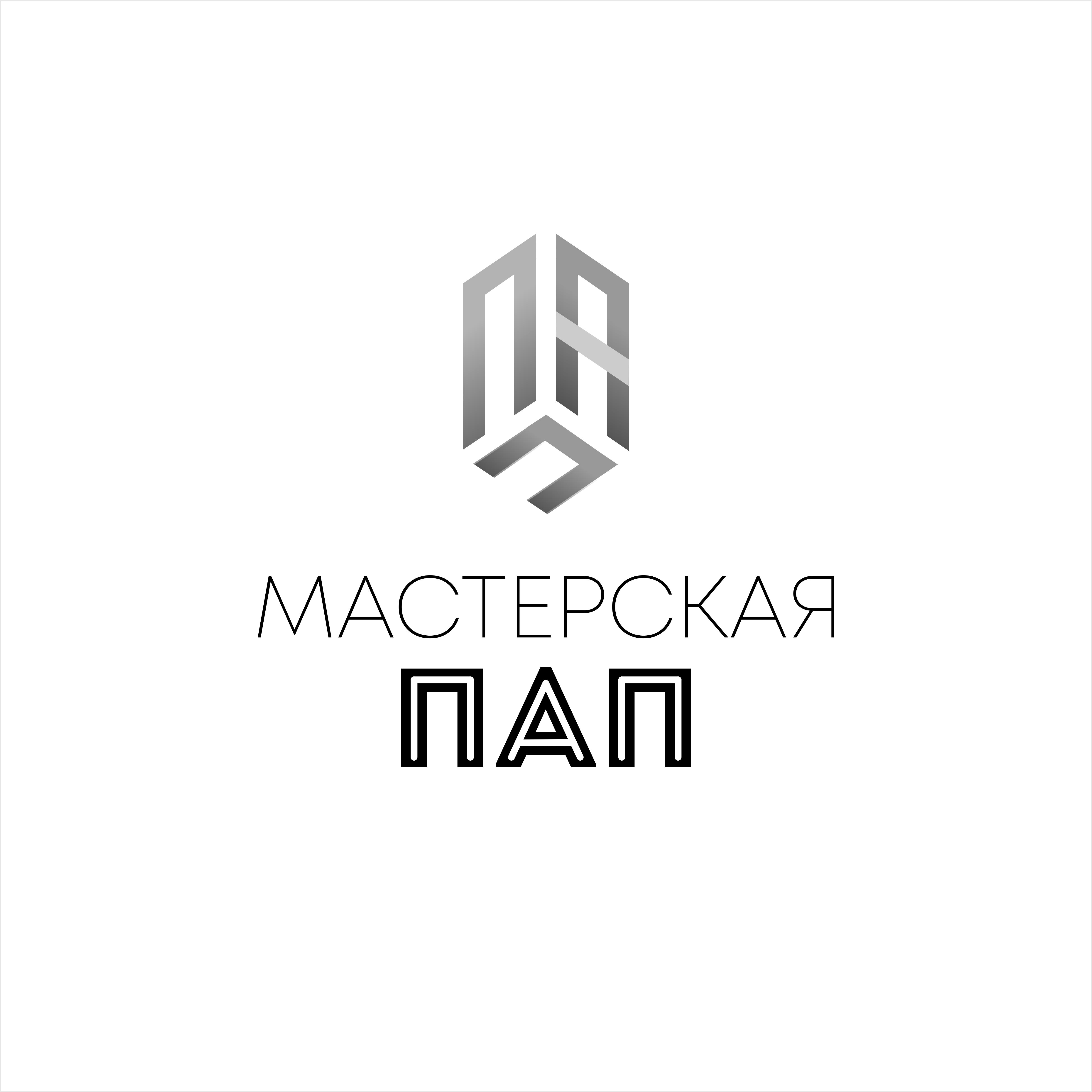 Разработка логотипа  фото f_1695aa6e5983618d.png