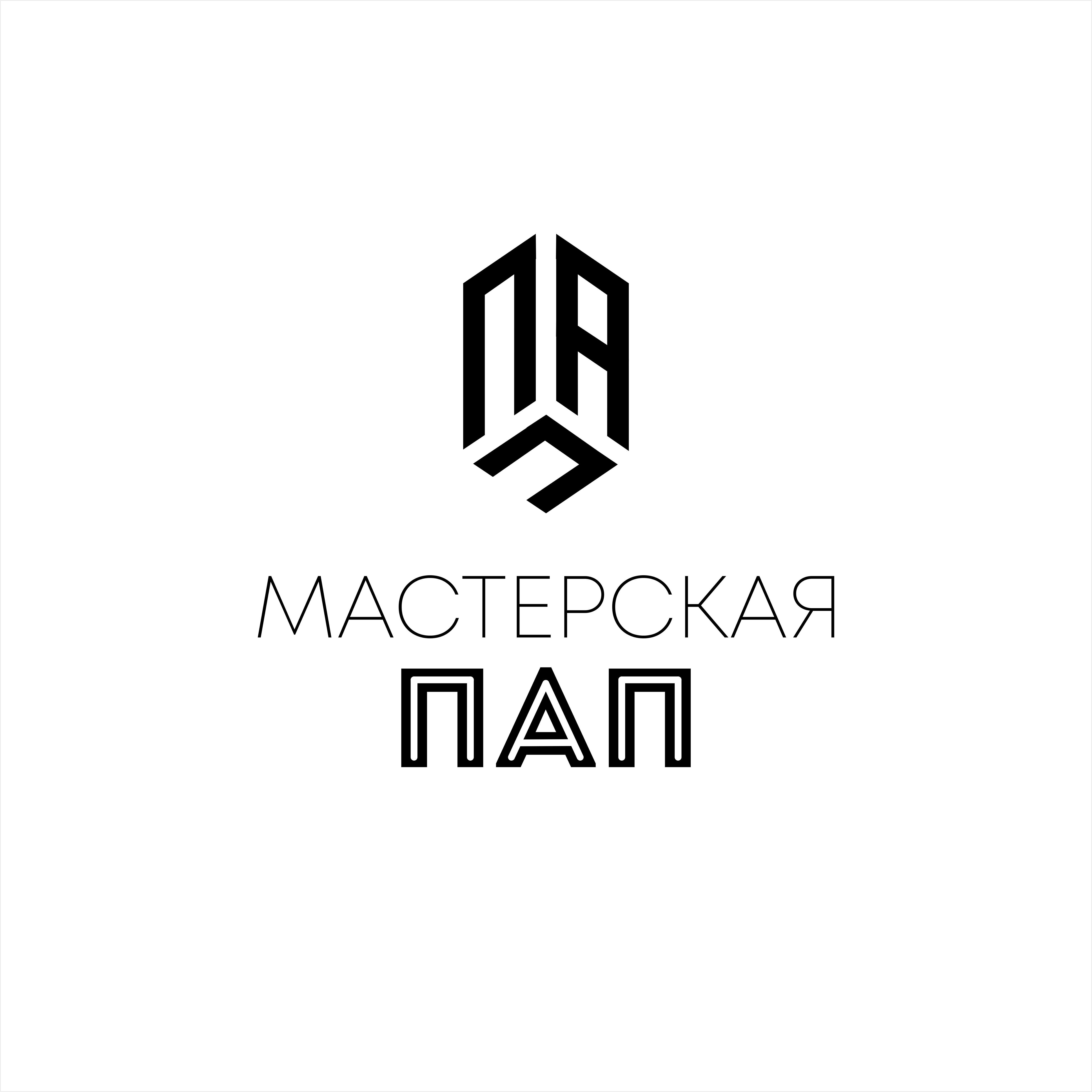 Разработка логотипа  фото f_3445aa6e5a226d18.png