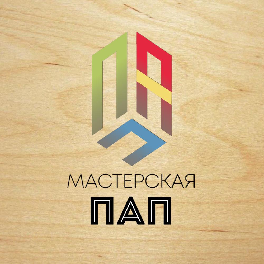 Разработка логотипа  фото f_3975aa7c48af0021.png
