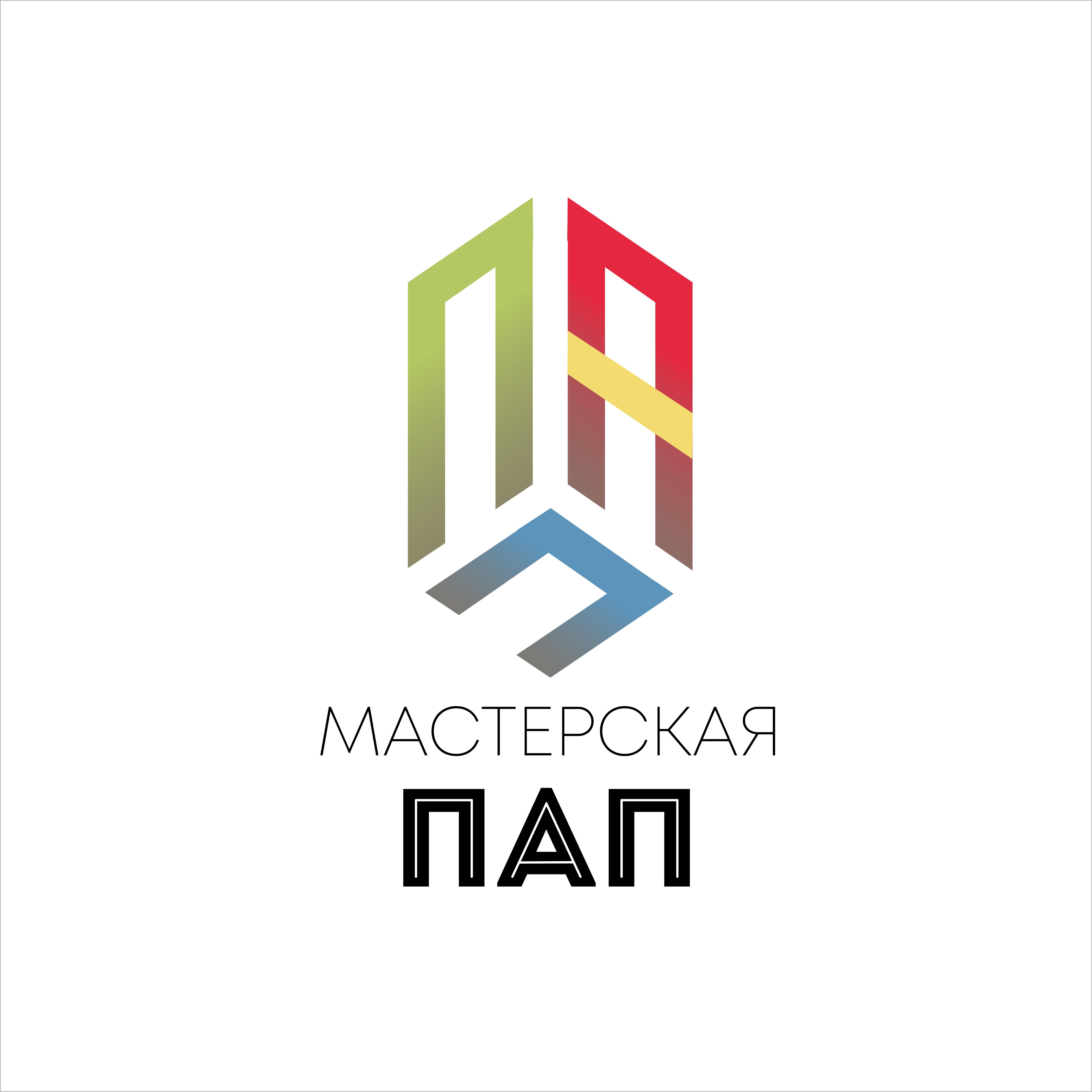 Разработка логотипа  фото f_5375aa7c4f7cd96d.png