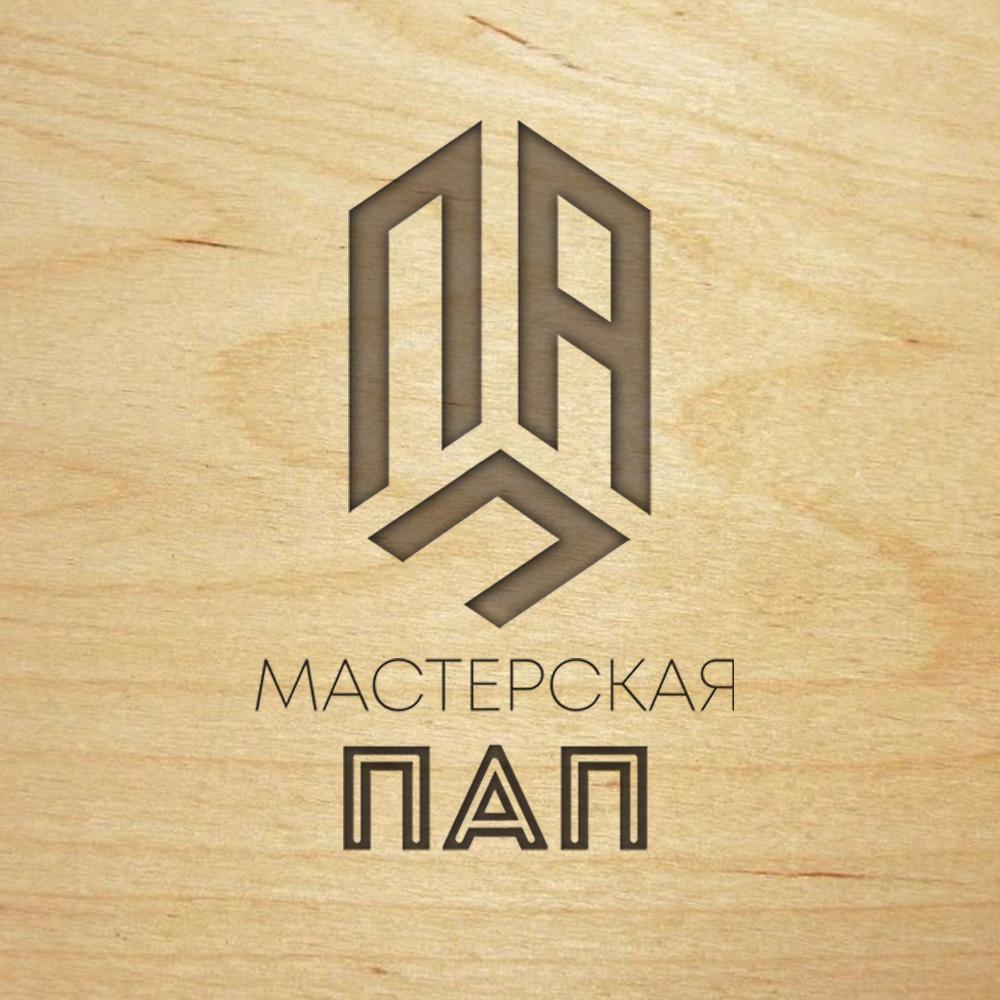 Разработка логотипа  фото f_9875aa798ebda941.png