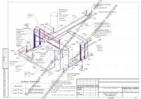 Проект ВК 2х-уровневая квартира