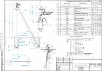 Проект электроснабжение деревни ВЛ 0,4 опоры