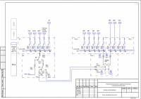Проект ЭОМ развлекательный комплекс с подземной автостоянкой и инженерным обеспечением