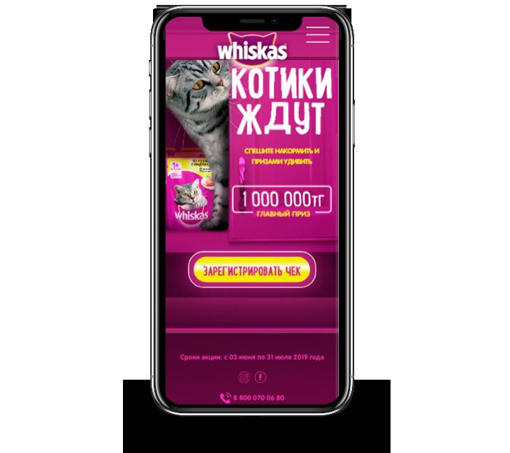 Промо сайт Whiskas