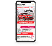 "Моб версия сайта на WordPress ""Nescafe"""