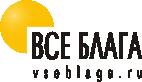 VseBlaga.ru - магазин всевозможных полезных штуковин для дома