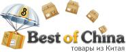 Контекстная реклама магазина товаров из Китая bestofchina.ru