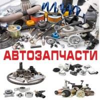 авокадозапчасти.рф - Магазин автозапчастей в Барнауле