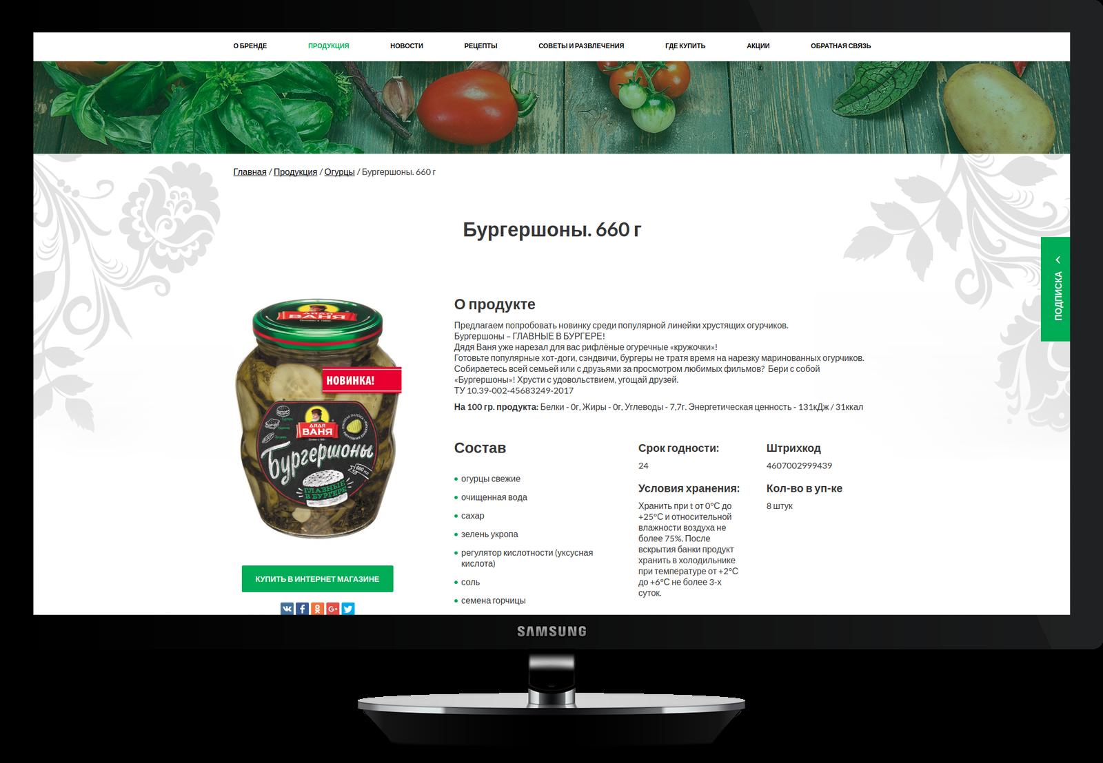 """ООО """"Дядя Ваня Трейдинг"""""""