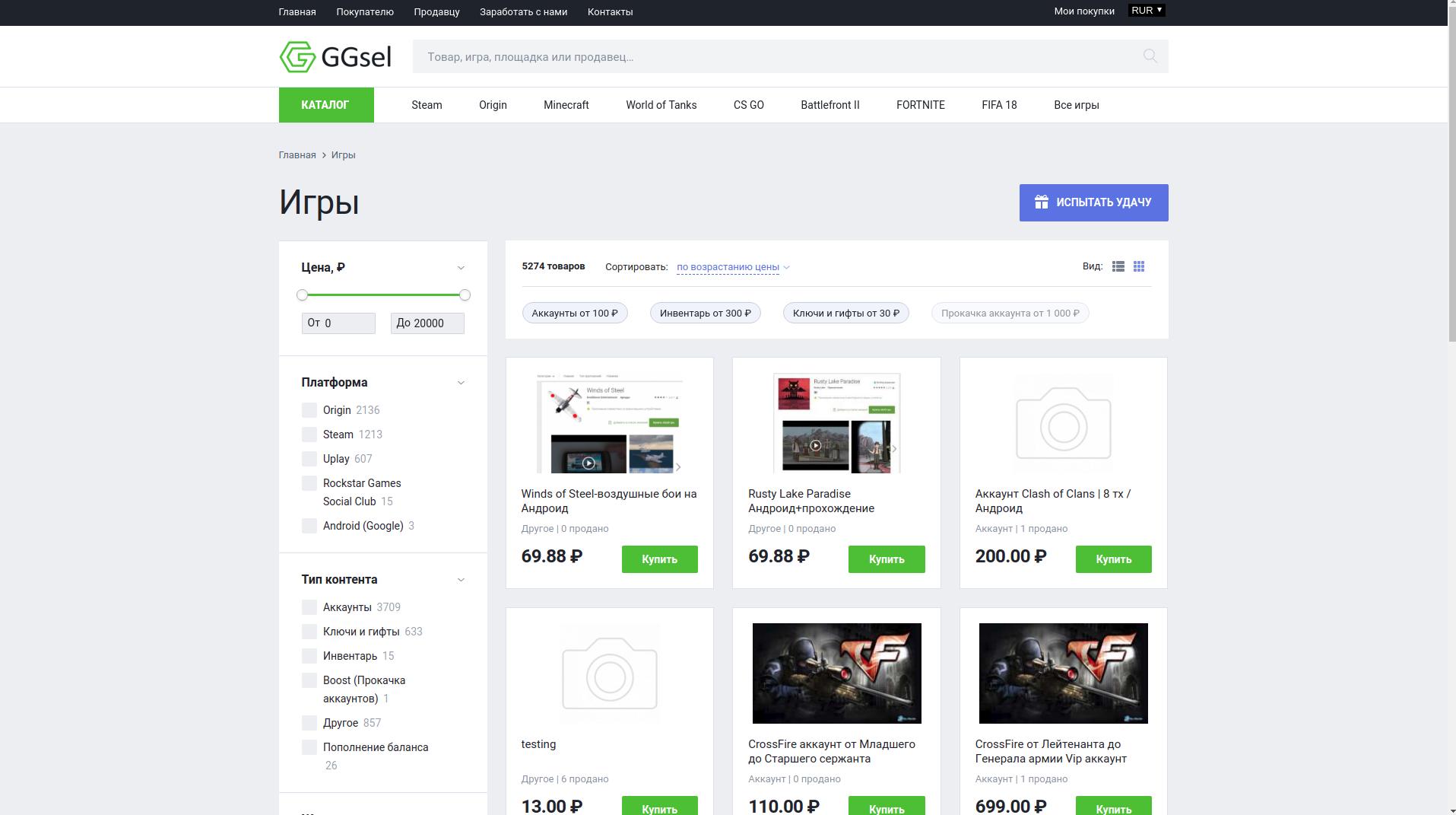 Ggsel.com