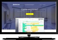 Glavbook.com