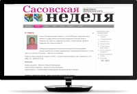 Официальный сайт газеты