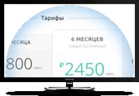 Адаптивная верстка лендинга mspost24.ru