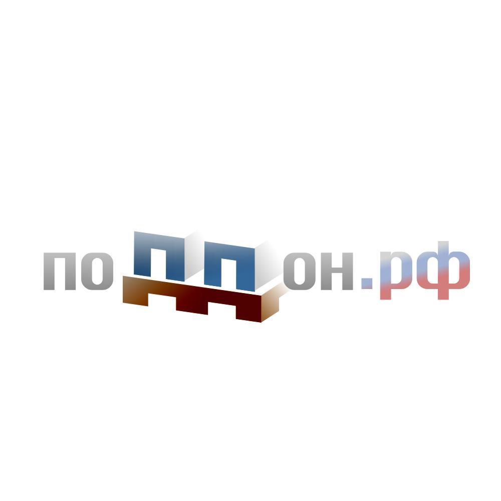 Необходимо создать логотип фото f_087526e07ea760cf.jpg
