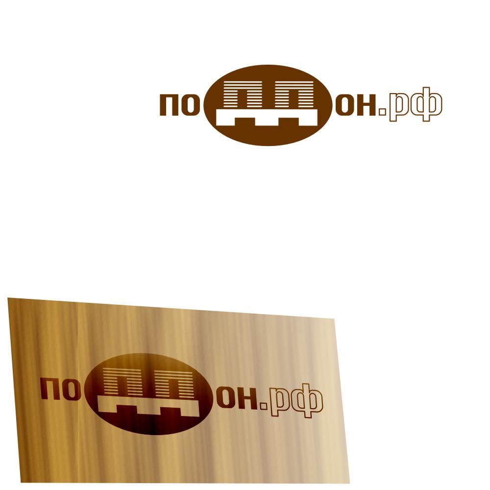 Необходимо создать логотип фото f_140526e2477710de.jpg