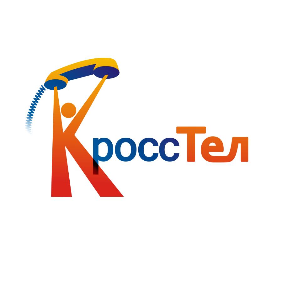 Логотип для компании оператора связи фото f_4ed64734482c2.png