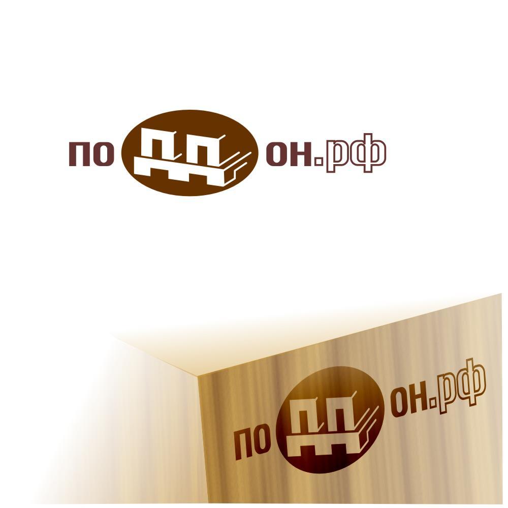 Необходимо создать логотип фото f_914526e1139d4e86.jpg