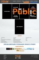 Доработка сайта - http://www.public-event.ru/ - Битрикс