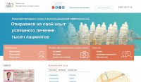 Доработка сайт http://www.amdlab.ru/ - Вордпресс