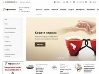 Кофеманыч — интернет-магазин чая, кофе, кофемашин и аксессуаров - https://www.coffeemanich.ru – реализован на cms Bitrix
