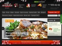 Дом суши «Японка» | Самые вкусные роллы и суши в Казани - http://yaponka.su – реализован на cms Bitrix