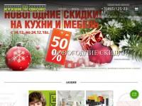 Мебельная фабрика «Анонс» - https://fkm-anons.ru – реализован на cms Bitrix