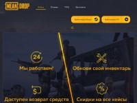 MEANDROP - Магазин кейсов CSGO и PUBG - https://meandrop.com – реализован на cms Wordpress
