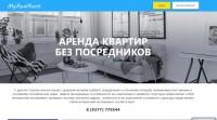 Доработка функционала http://myrealrent.ru/ на 1С Битрикс