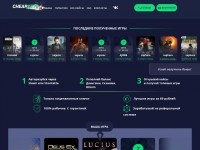 Cheapkeys.ru - Купить ключи Steam всего за 69 рублей - https://cheapkeys.ru