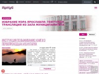 https://yarcube.ru