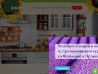 ОДИН ИЗ КРУПНЕЙШИХ ПРОИЗВОДИТЕЛЕЙ РАСТИТЕЛЬНОГО МАСЛА - http://благо.рф – реализован на cms Bitrix
