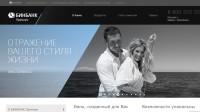 Доработка сайта - http://premium.binbank.ru/ - Битрикс